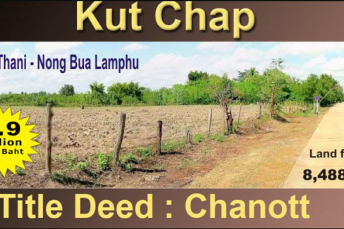 Land for sale Udon Thani - Kutchap